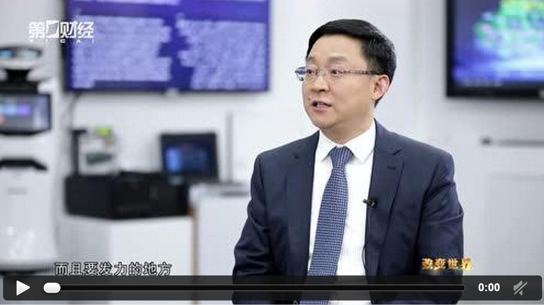 第一财经专访刘庆峰:科大讯飞坚持主业 寻求自我突破
