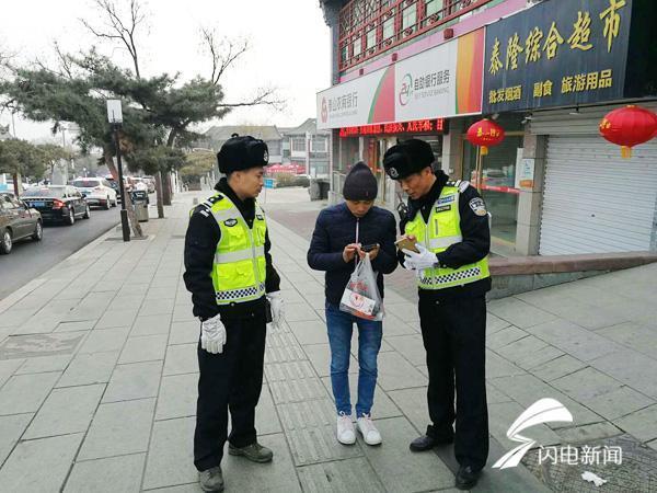 """泰安分类信息网 江西游客遇困难泰安交警""""请""""吃年夜饭"""
