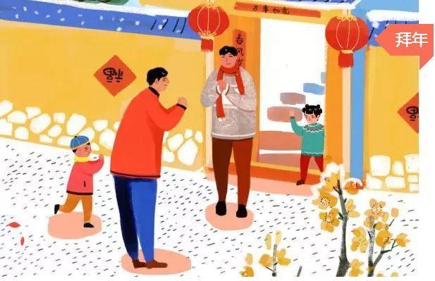 春节短语佳句