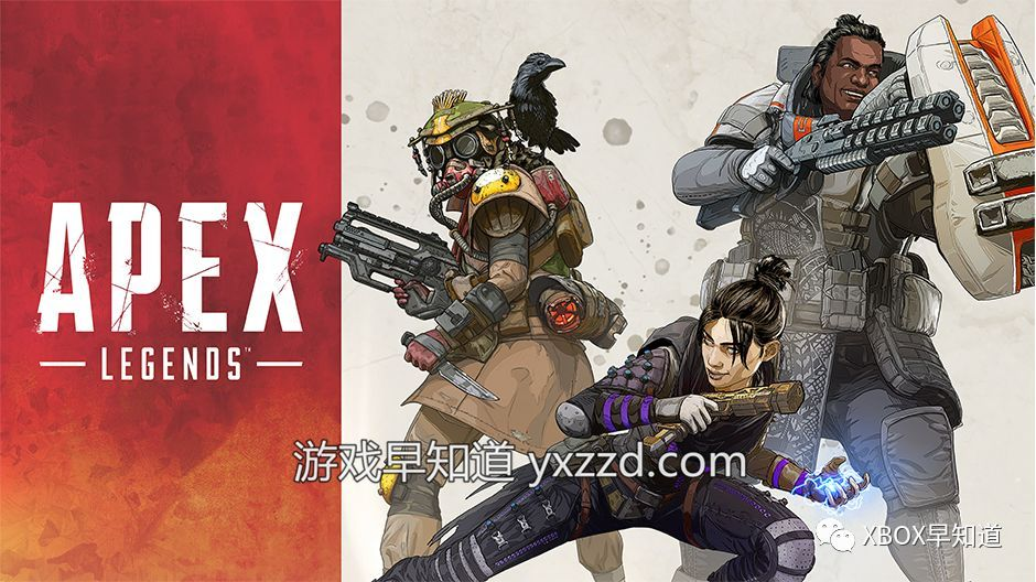 EA《泰坦陨落》衍生作免费大逃杀射击游戏《Apex英雄》正式上线