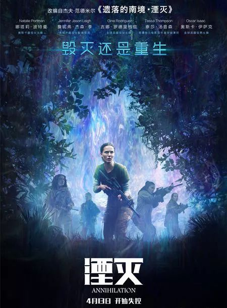 2018科幻片排行榜_Ready Player One leads foreign titles in China cinemas