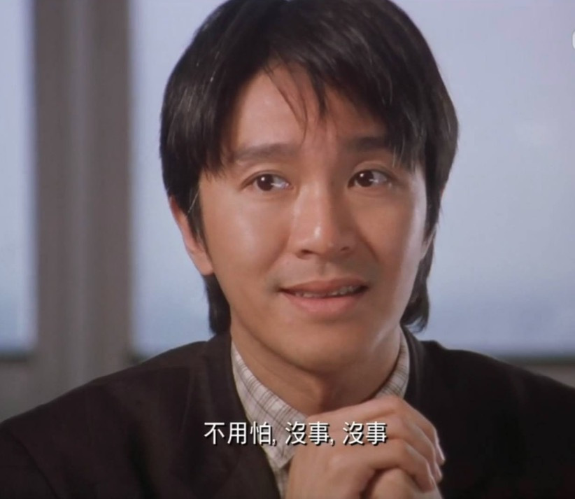 大家熟悉的周星驰回来了,《新喜剧之王》成为春节档的无冕之王