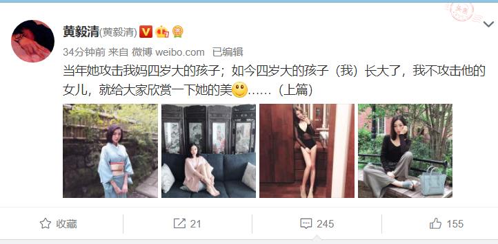 黃毅清與杭天琪罵戰再升級,曝光其女兒私照,并暗示有家族整容史_網友