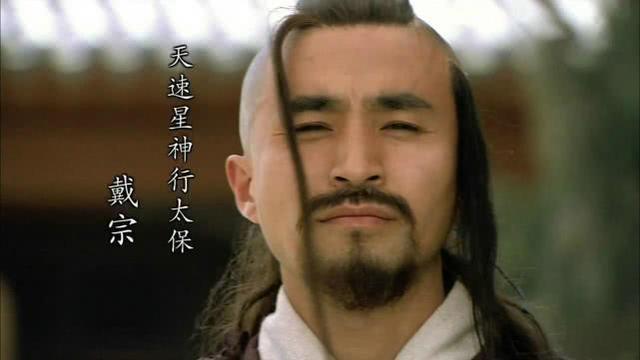 《水浒传》里为啥戴宗能跑那么快?其实李逵也可以!