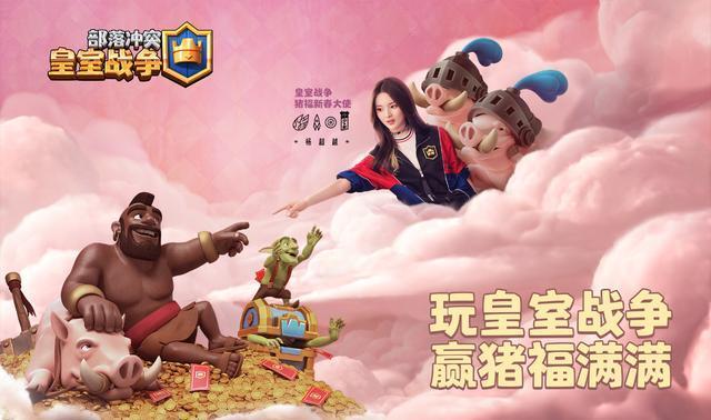 厂商宣传图都能美成这样?一张图告诉你杨超越的颜值有多能打!