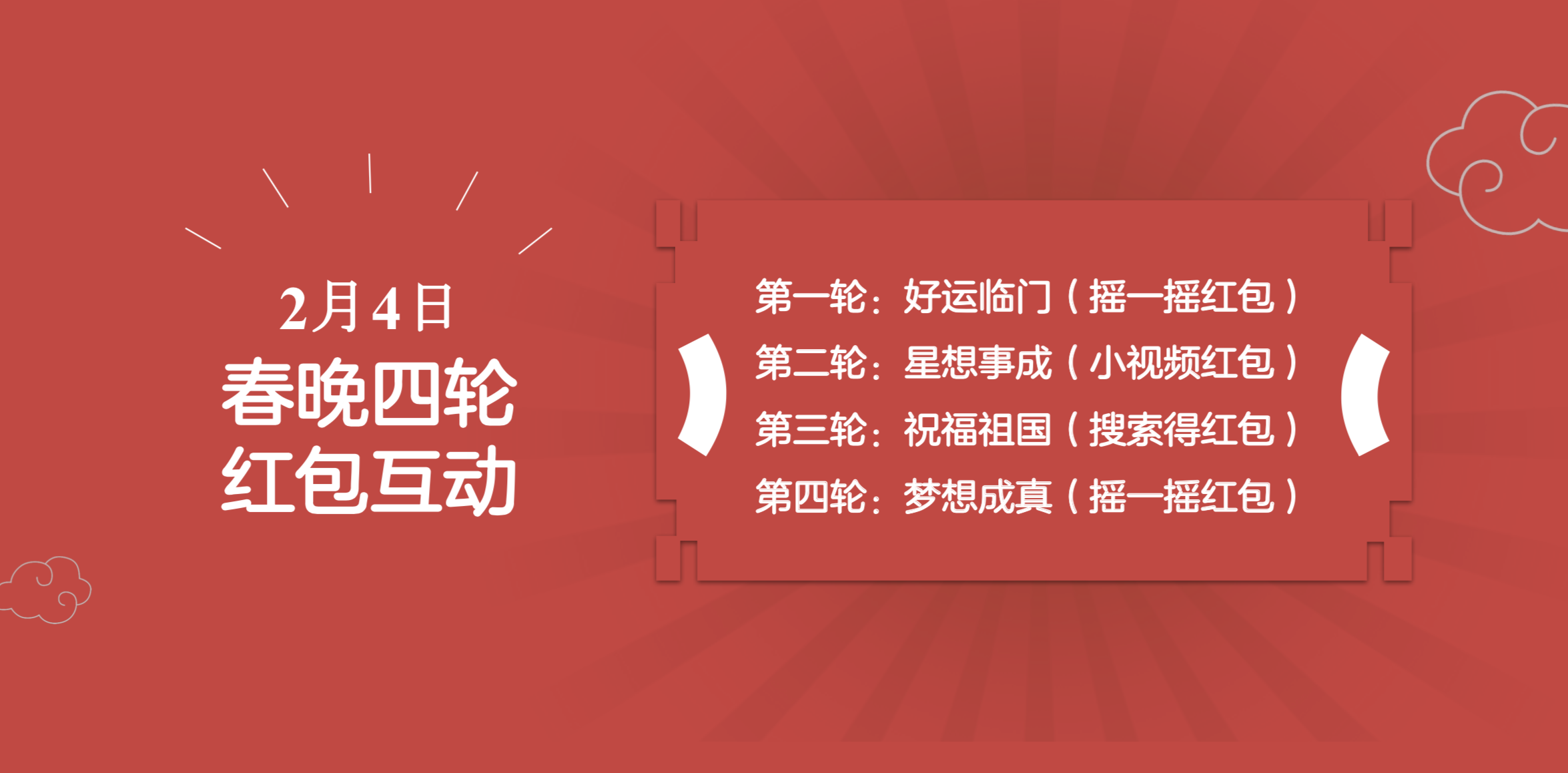 """云计算的春节战场:从""""人肉""""到智能"""
