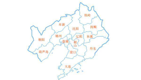 辽西朝阳龙_慕容氏家族的龙兴之地,位于辽宁西部的地级市_龙城