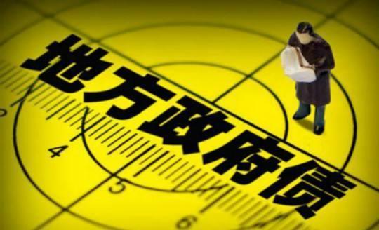 债务总额逾170万亿元  中国债务风险值得警惕!