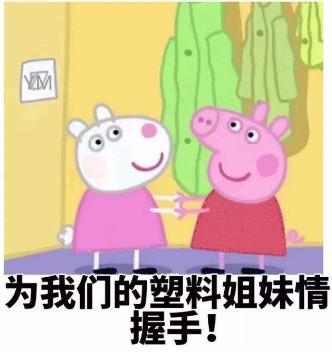 """原创娱乐圈""""冤家""""太多!黄奕霍思燕因男人结怨,那英被田震逼哭"""