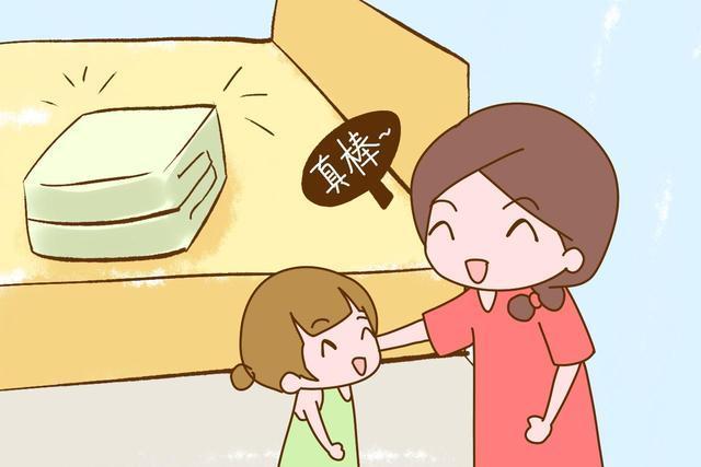 孩子为什么要做家务