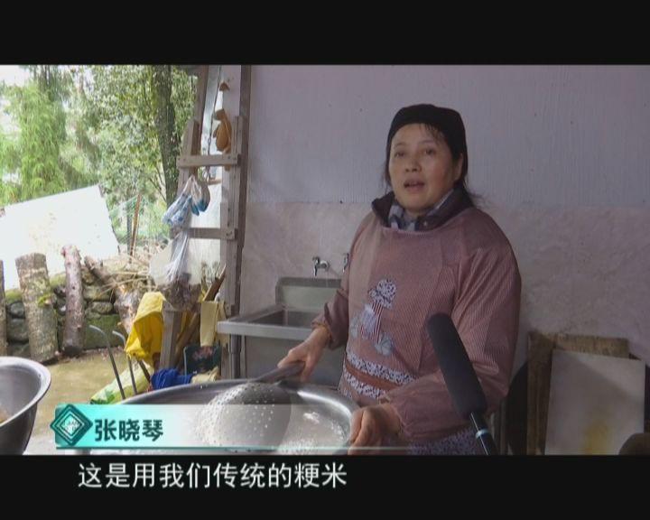 [滚动]【舌尖上的丽水年味】传统古法做黄粿舂出浓浓乡愁
