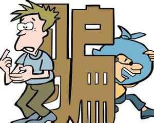如何准确认定诈骗金额以减轻量刑