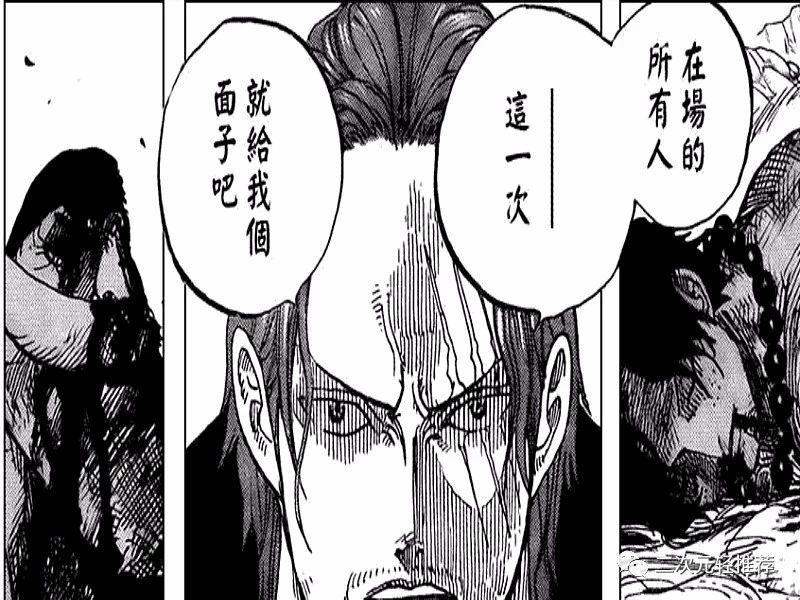 海贼王:罗杰为何托孤卡普,只因他看到了未来,不想和白胡子一个