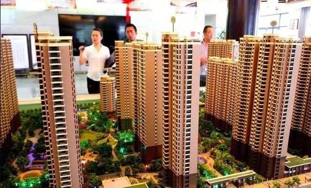 房價全面下行時代到來 將來買房變得更加容易_城市