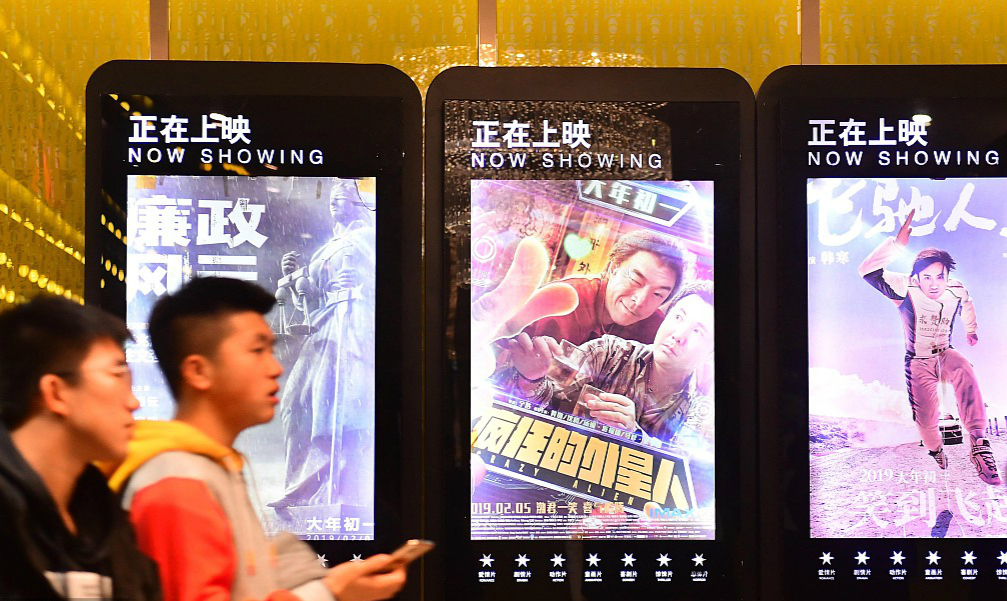 老牌公司从未出局,互联网公司无缝衔接,中国电影行业格局暗流涌动