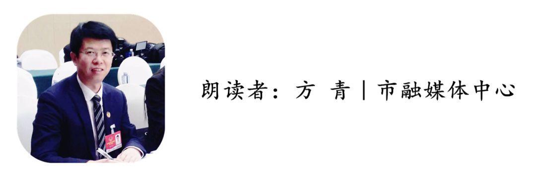 读盘锦|温暖的年味