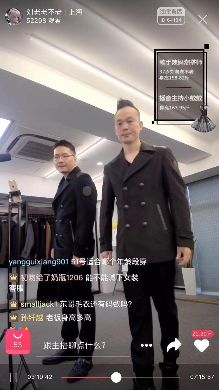 瓜子哥王旭敏:电商网红圈最强场控师逆袭网红圈!