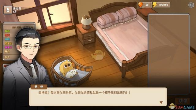《中国式家长》女儿版江寒波社交信息一览