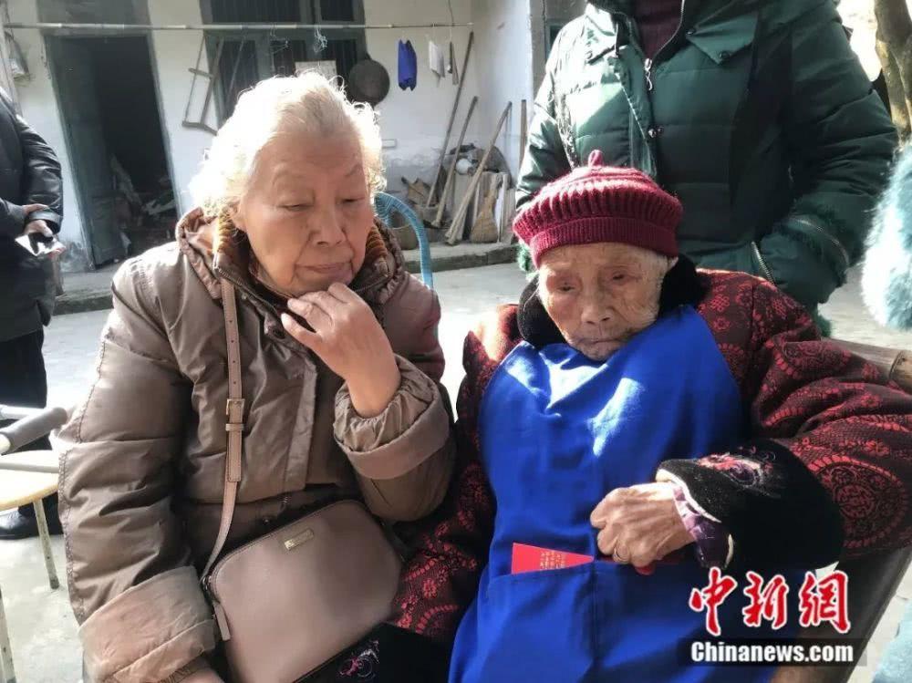 王曹群和朱郑氏。何佳欣摄