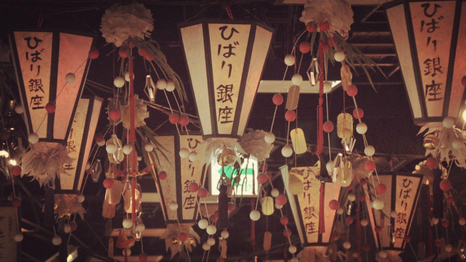 日本全面除去中國漢字,但是一個字卻去不掉,全日本人都認識! 作者: 來源:李不言說旅游