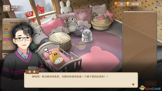 《中国式家长》女儿版女装大佬朱煜明社交信息一览