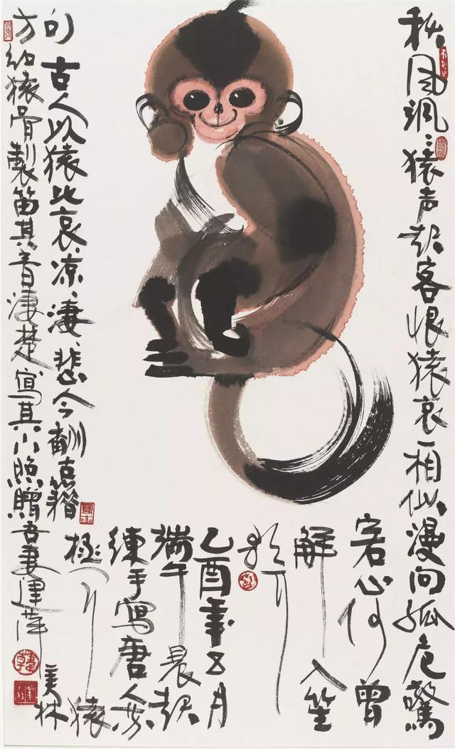 1944年是什么生肖_系列推荐|韩美林十二生肖作品:猴_猴子