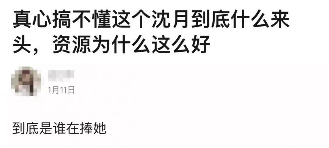 娱记上线:沈月傍上大佬?陈晓陈妍希婚变?邓伦卖人设?翟天临假学霸?张杰不适应综艺?