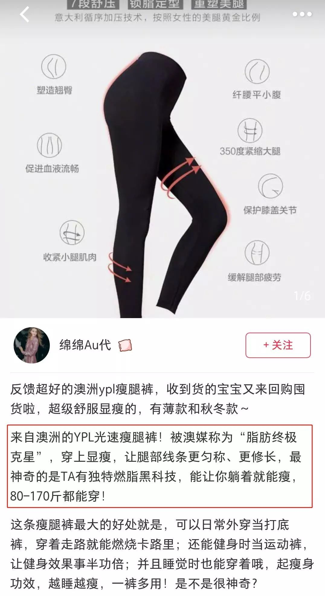 2019年瘦腿 排行榜_2019瘦腿精油十大品牌排行榜 瘦腿精油哪个牌子好 牌