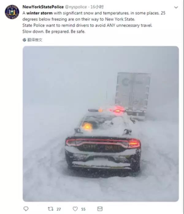 图片来源:纽约警方推特