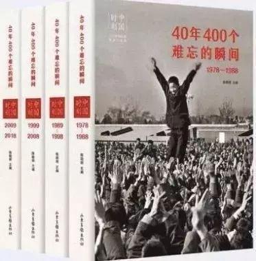 必读!《中国新闻出版广电报》年度好书榜