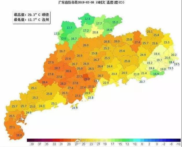 图片来源: 广东天气