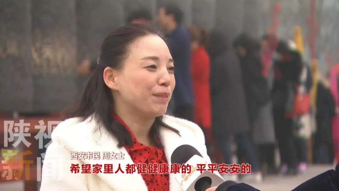 中国年 陕西韵