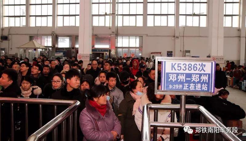 郑州的K5386次今日首开,全程票价仅...