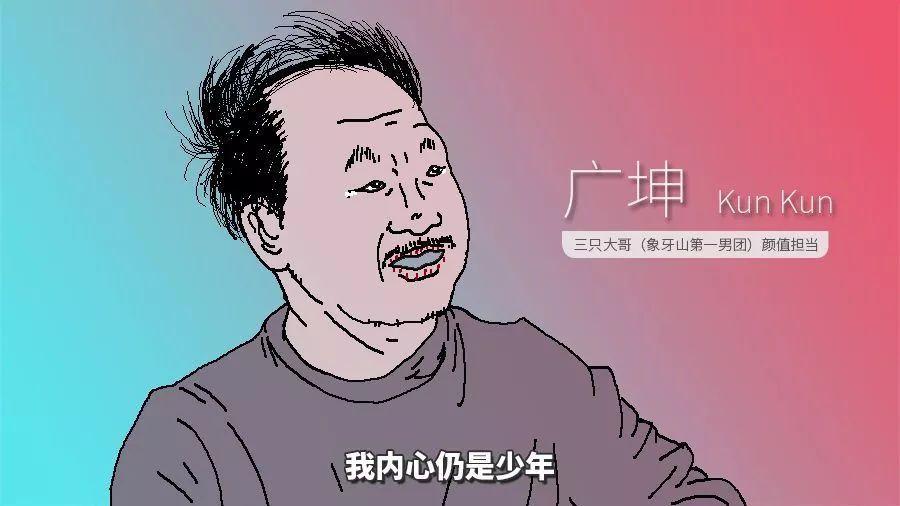互联网红利只剩春节