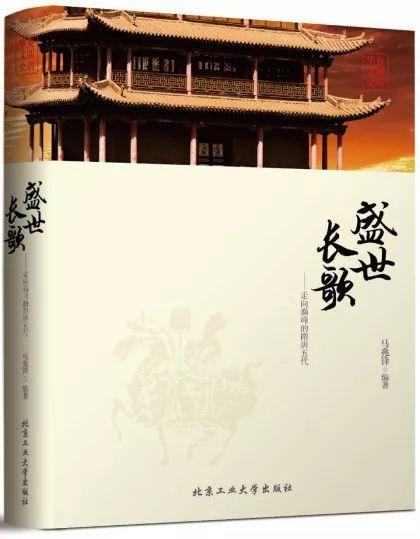 宫txt下载_壮阔的大运河,宏伟的大明宫,雄伟的乐山大佛,奢侈的法门寺金器,神秘的