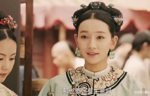 《延禧》最溫柔的妃子,成了《知否》顧二叔的閨蜜,比明蘭都好看_魏行首