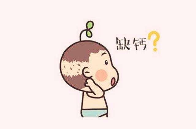 宝宝多汗是缺钙和身体虚弱的表现吗?