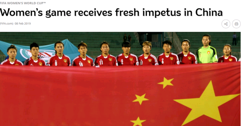 中国足协的荣耀时刻!一政策获FIFA盛赞 盼重塑世界杯亚军辉煌