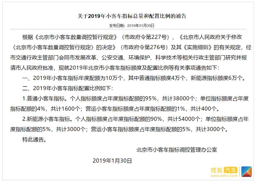 特斯拉今年或将盈利 蔚来还得募资40多个亿(第1页) -