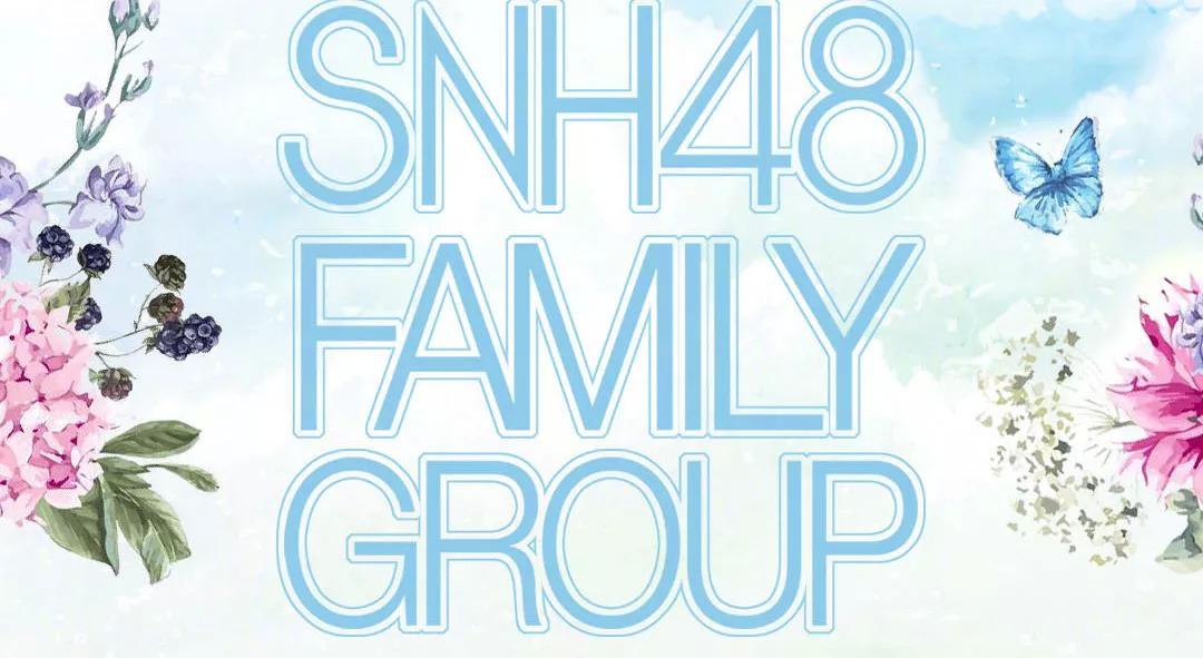 SNH48和火箭少女,压根是两种生意