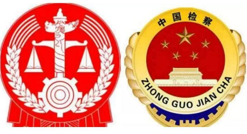 重磅|新華社確認非法外匯交易入刑門檻!央行新政配合監管_人民幣