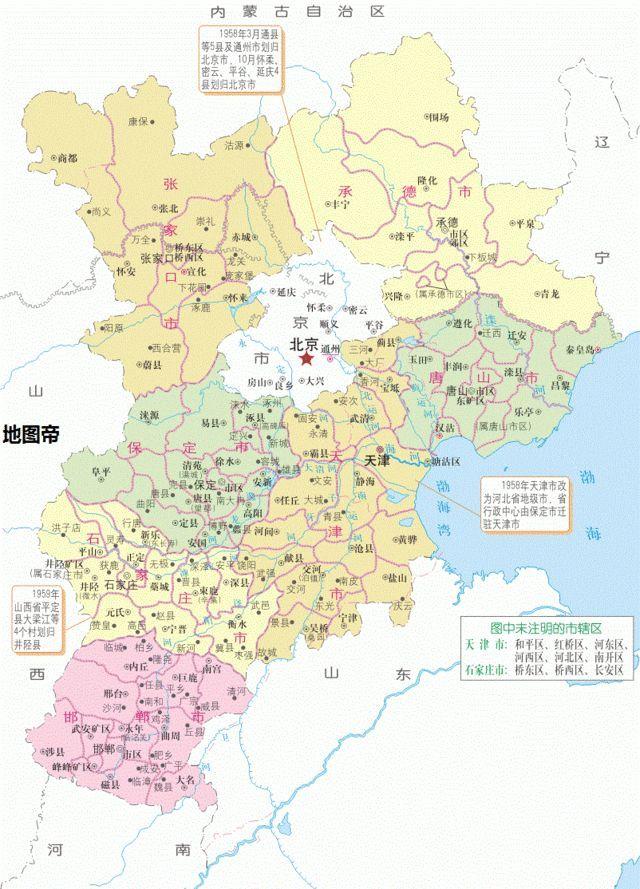 天津开发区地图_宁河区地图上的河北省唐山市这两大块飞地为何不划给天津?_芦台