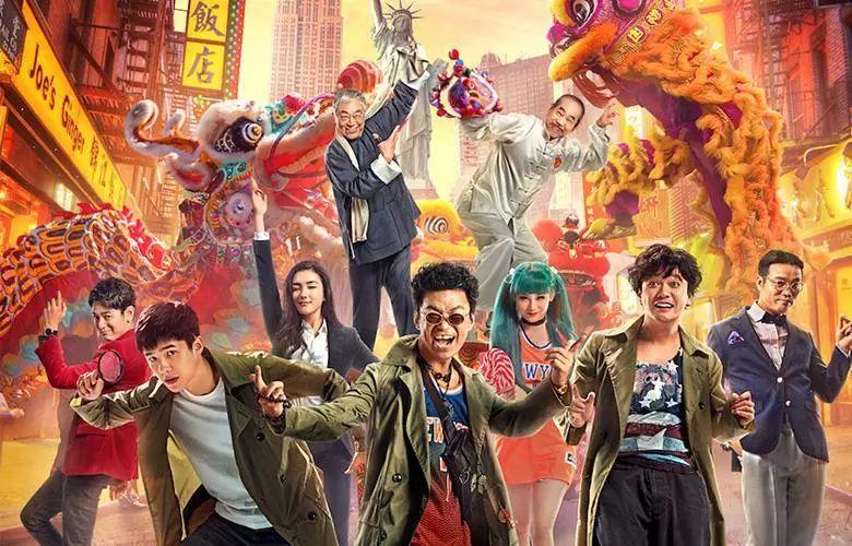 佛山周報節目表!《唐人街探案2》陪你持續爆笑!_中國
