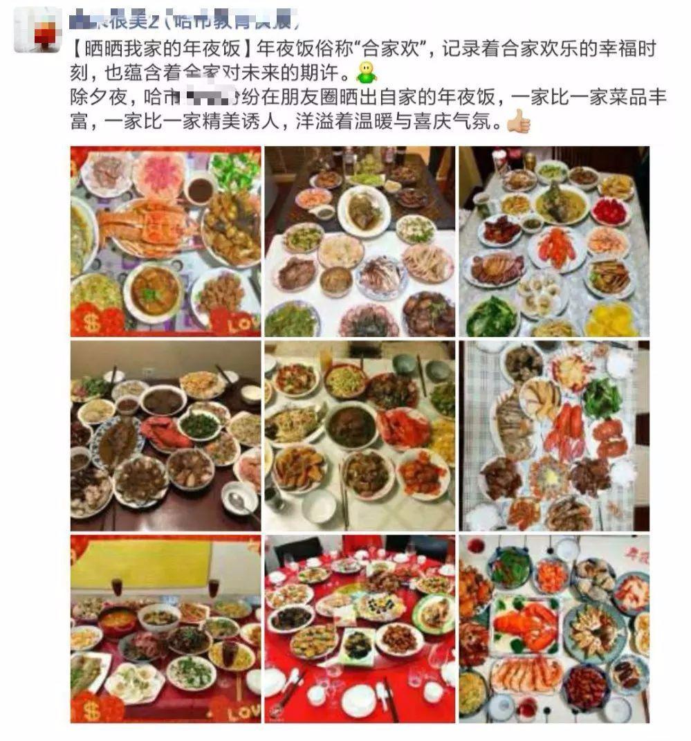 有的人表面光鮮,其實還在吃剩菜哈哈哈哈哈_飯菜