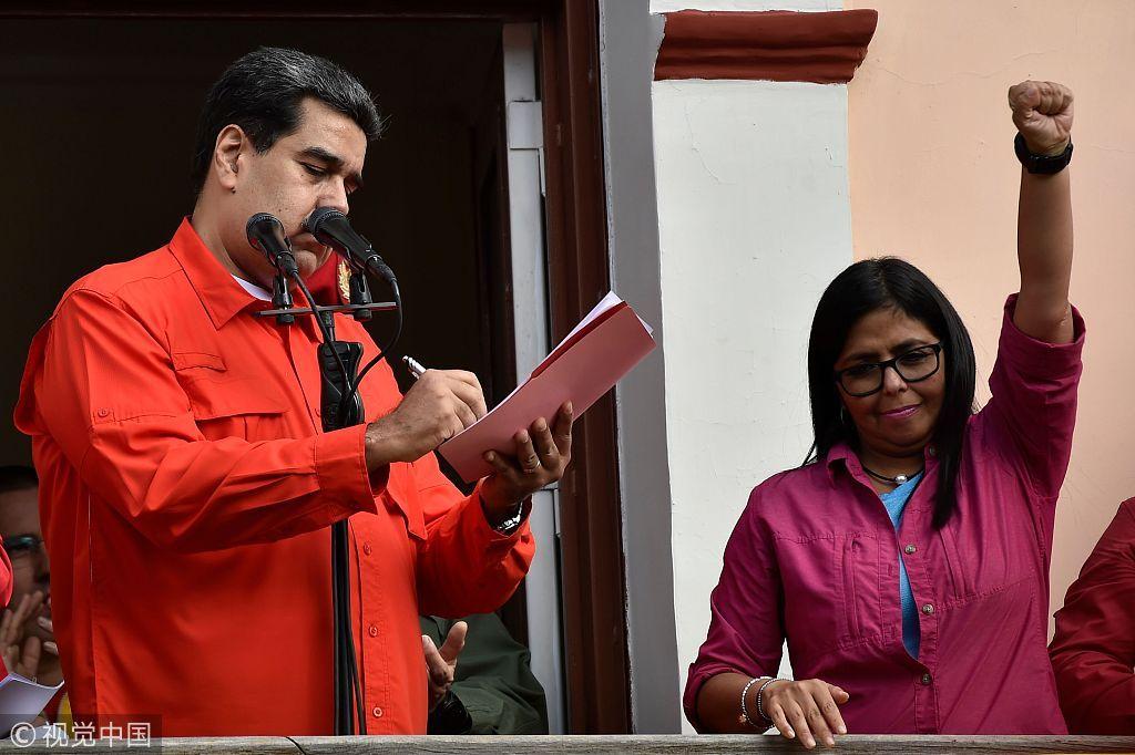 委內瑞拉副總統斥美國虛偽:對委援助是入侵前奏_馬杜羅
