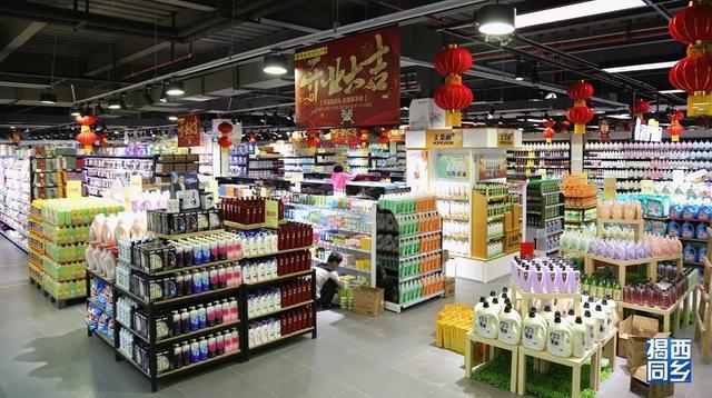 【2019年初開業的那些超市】永輝超市官方網站