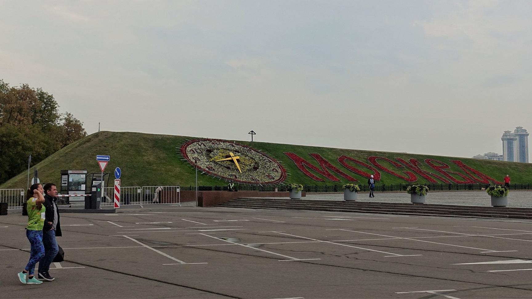 莫斯科風光 ——2、戰斗民族的首都_勝利