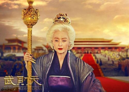 中國古代少有的女強者,武則天和慈禧有什么不同?_武氏