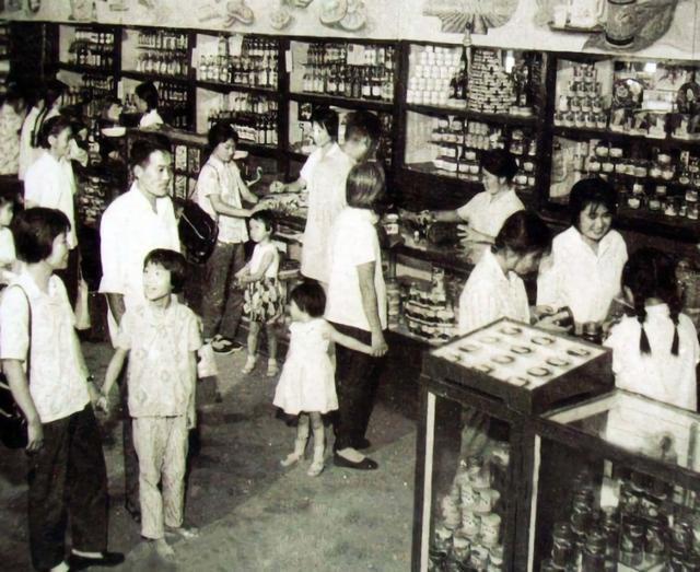 供銷社:一個特殊經濟組織的前世今生_發展