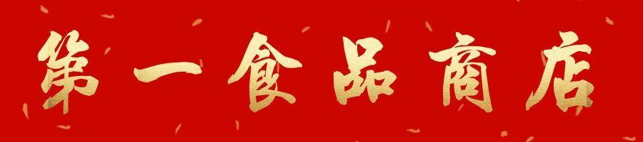我最愛的上海老字號!不管網紅多作妖,這些老味道還是雷打不動的排隊排隊排隊!_哈爾濱